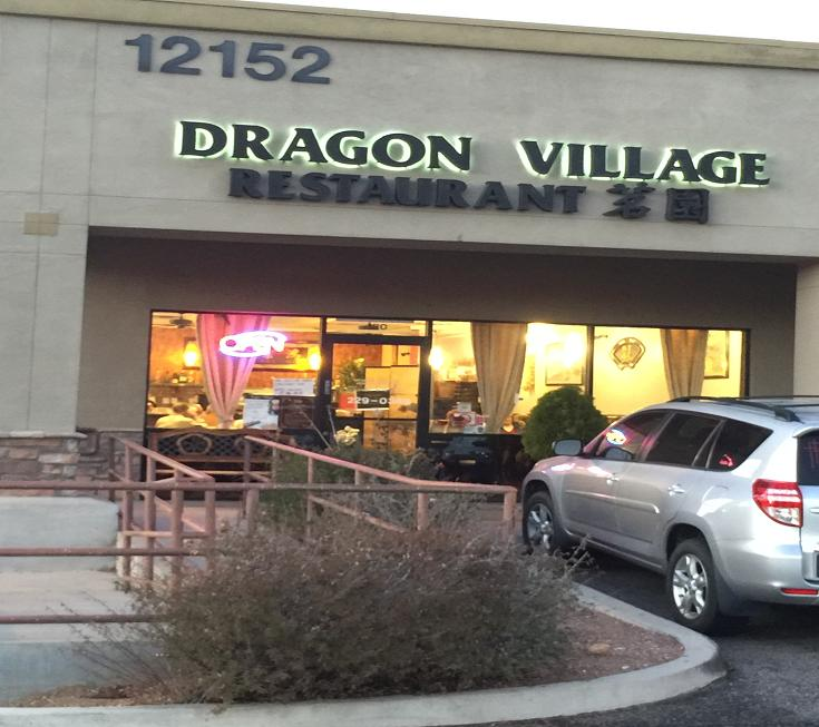 Dragon Village Chinese Restaurant In Oro Valley